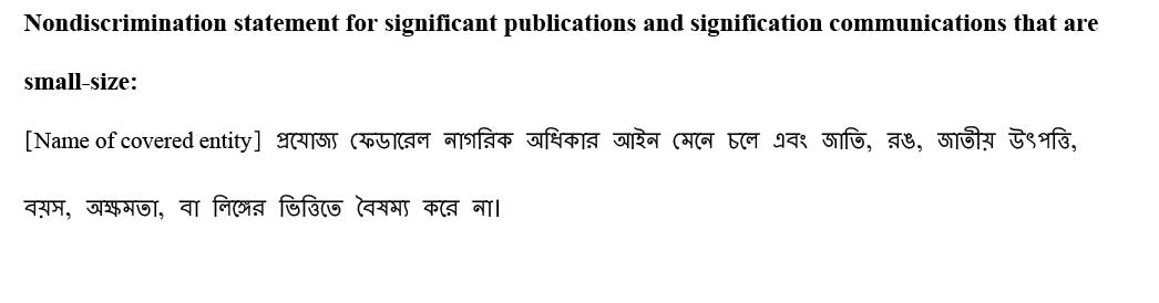 sample ce statement bengali