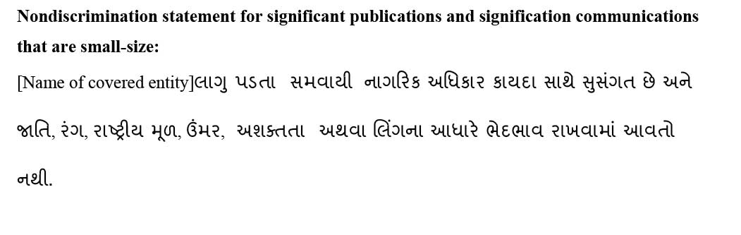 sample ce statement gujarati