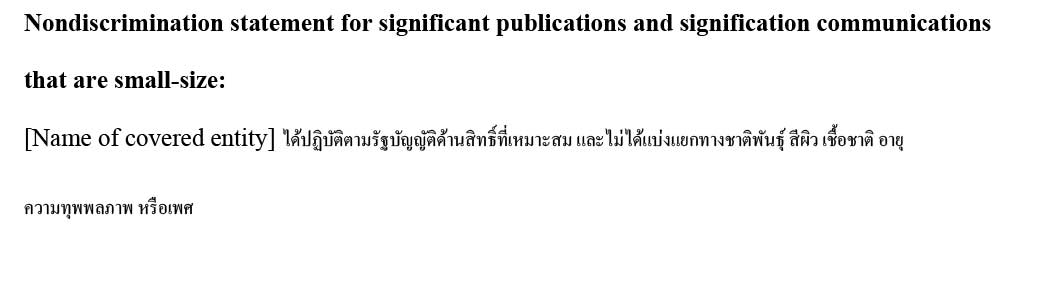 sample ce statement thai