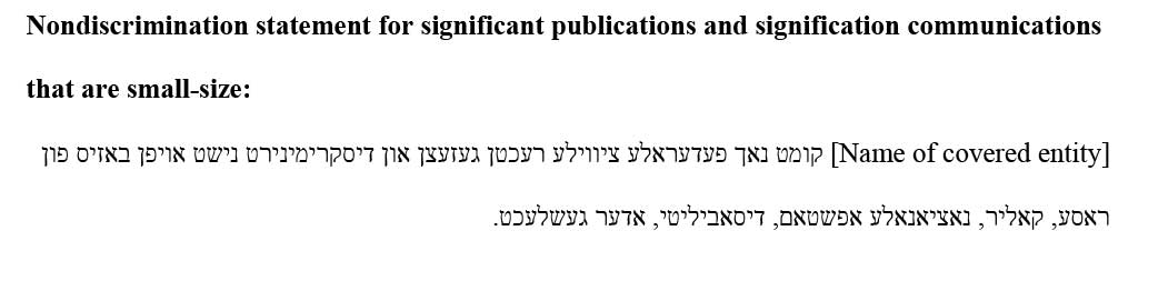 sample ce statement yiddish